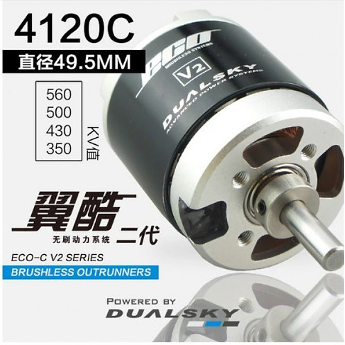 DUALSKY ECO 4120 500KV 70E BRUSHLESS MOTOR
