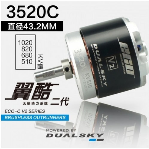 DUALSKY ECO 3520 680KV 40E MOTOR