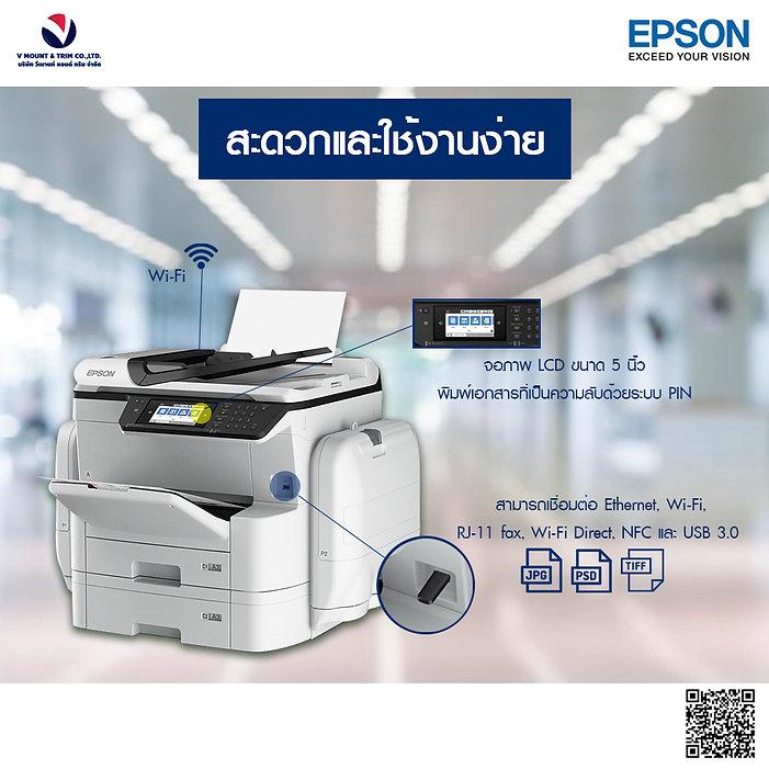Epson_Workforce_Pro_WF-C869R-2.jpg.jpg