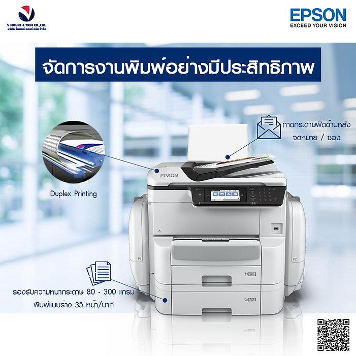 Epson_Workforce_Pro_WF-C869R-3.jpg.jpg