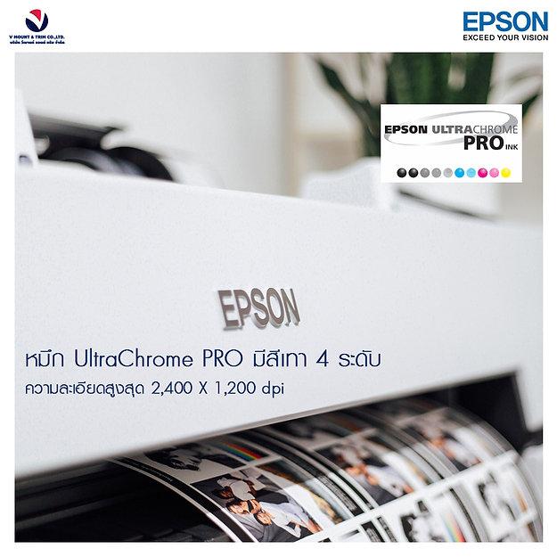 Epson_SureColor_SC-P10070_vmountandtrim_