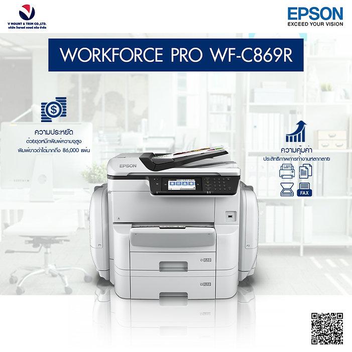 Epson_Workforce_Pro_WF-C869R-1.jpg