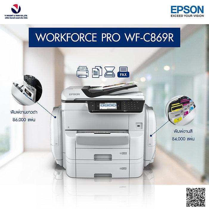Epson_Workforce_Pro_WF-C869R-4.jpg.jpg
