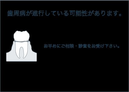 check_02.png