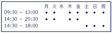 hokuto_sinryozikan.png