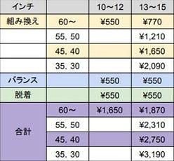 price1-sp1.jpg