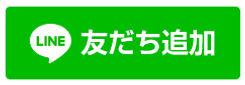 linebotan.jpg