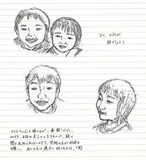 yosegakikeisai_10.jpg