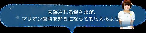 top_txt_01.png