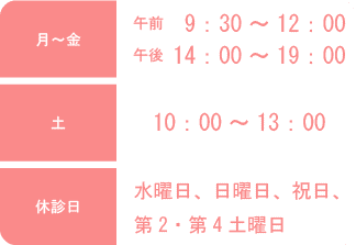 timetable2021.png