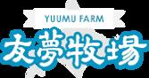 f_logo4.png