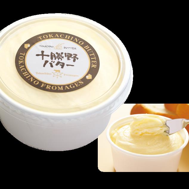 十勝野フロマージュのおいしいバター