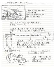 yosegakikeisai_9.jpg