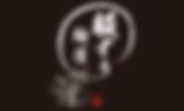 logo_mennya.png
