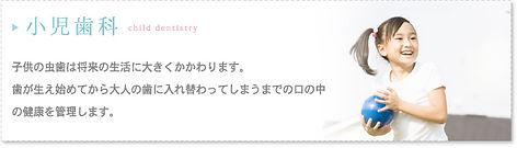 contents00_bnr_02.jpg