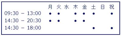 kosei_sinryozikan.png
