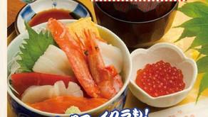 ベストヒット海鮮丼