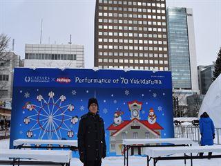 北海道から一昨日帰ってきた。