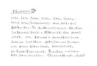 yosegakikeisai_26.jpg
