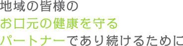 staff_tit_02.jpg