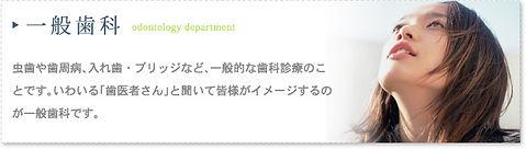 contents00_bnr_01.jpg