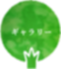 top_icon3.png