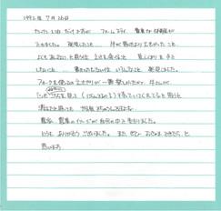 yosegakikeisai_2.jpg