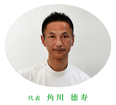kadokawa_prof.png