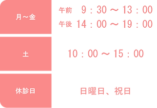 timetable3.png