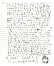 yosegakikeisai_17.jpg