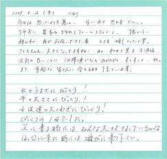 yosegakikeisai_4.jpg