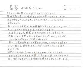 yosegakikeisai_21.jpg