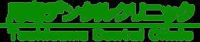 header_logo.png