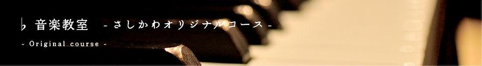 original_main.jpg