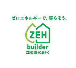 ZEH-builder.jpg