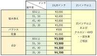 kansei_3 (1).png