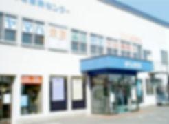 store_img_02.jpg