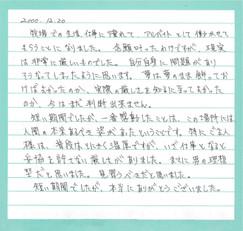 yosegakikeisai_6.jpg