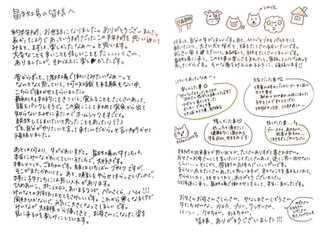 yosegakikeisai_12.jpg