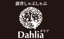 logo_dahlia.png