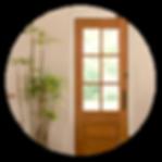 建具、ドア、引戸2.png