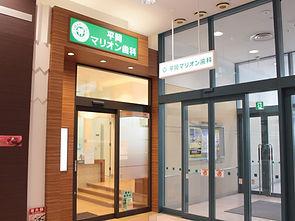 hiraoka_img6.jpg