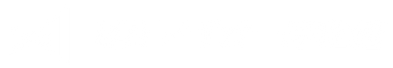 有限会社アイオー浄化槽ロゴ白.png