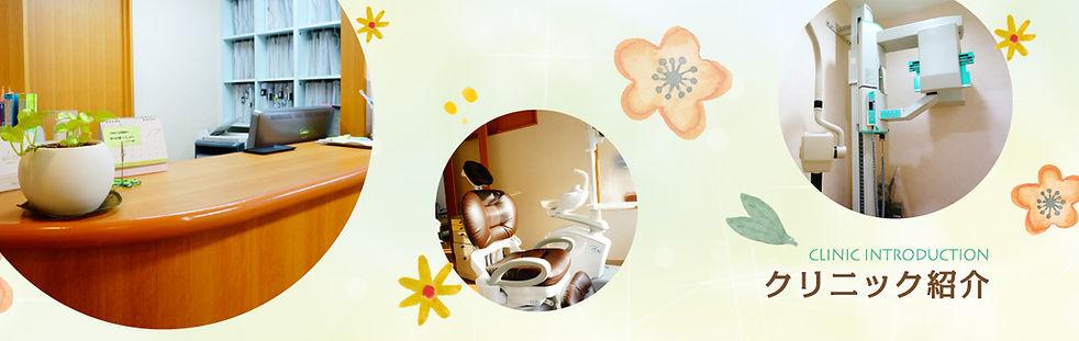 clinic_main.jpg