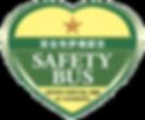 安全性評価認定.png