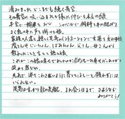 yosegakikeisai_1.jpg