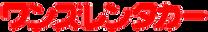logo-font.png