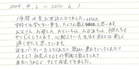 yosegakikeisai_11.jpg
