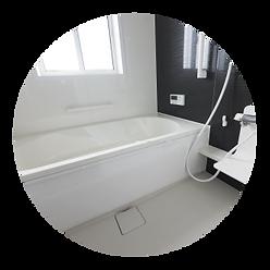 浴室リフォーム2.png