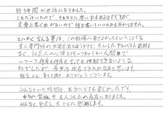 yosegakikeisai_24.jpg